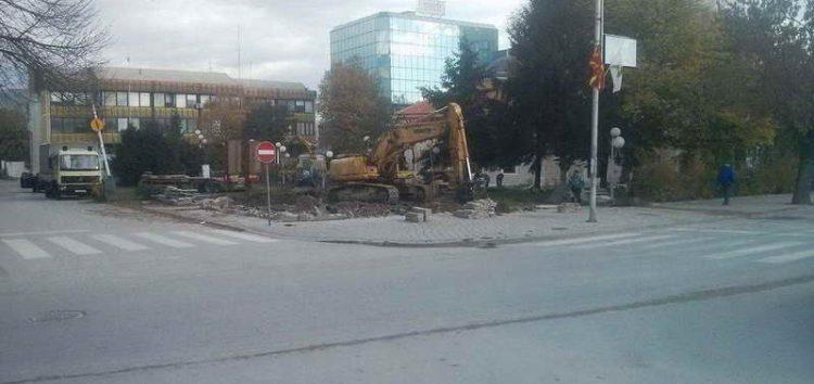 Срушена фонтаната пред зградата на СВР Битола