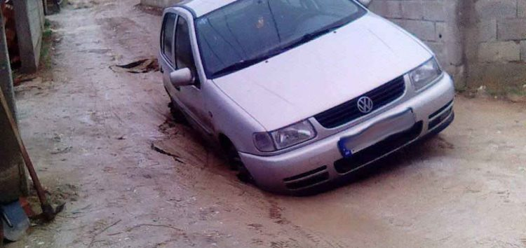 Пази, дупка на патот!