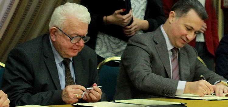 Пензионерите поднесоа барање за смена на претседателот Драги Аргировски