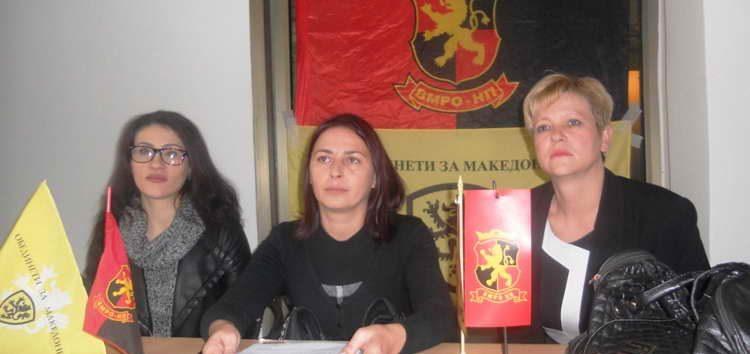 """Промоција на прилепските кандидати на коалицијата """"ВМРО за Македонија"""""""