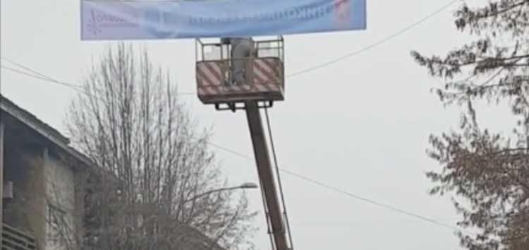 Со поставувањето транспаренти ВМРО-ДПМНЕ го крши Изборниот законик – кој ќе одговара за тоа?