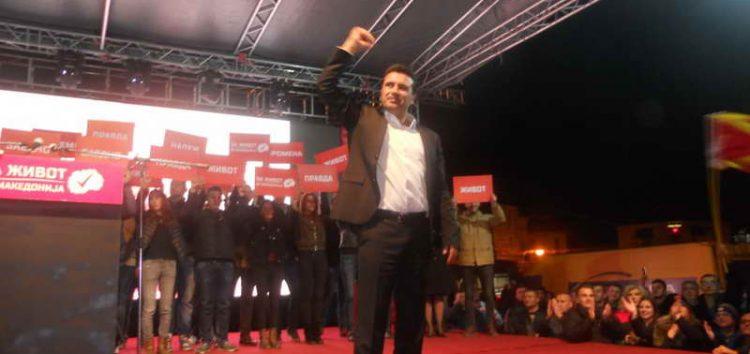 Зоран Заев: Македонија е и ќе остане унитарна, единствена и обединета земја