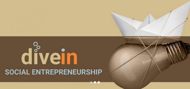"""Крушевскиот """"Младински сојуз"""" дел од меѓународниот проект """"Нурни во социјалното претприемништво"""""""