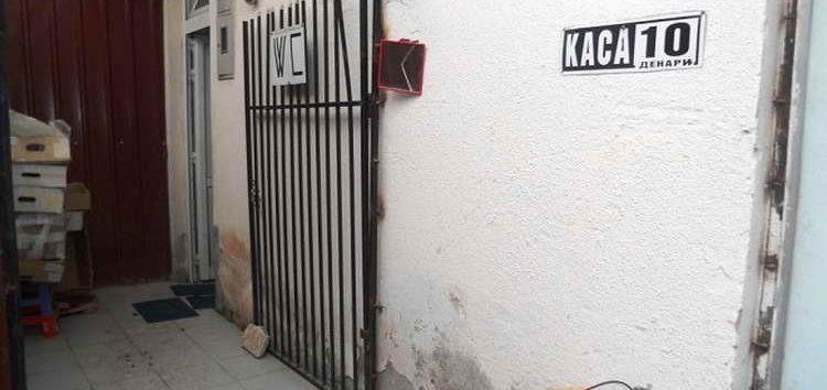 Јавни тоалети во Прилеп – проект на Владата на РМ