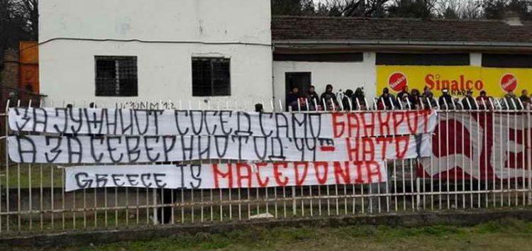 """Прилепските """"Мајмуни"""" им одговорија на српските и грчките навивачи"""