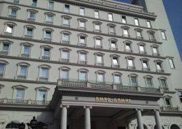 Пратениците на ВМРО-ДПМНЕ ќе бараат собраниска расправа за загадениот воздух