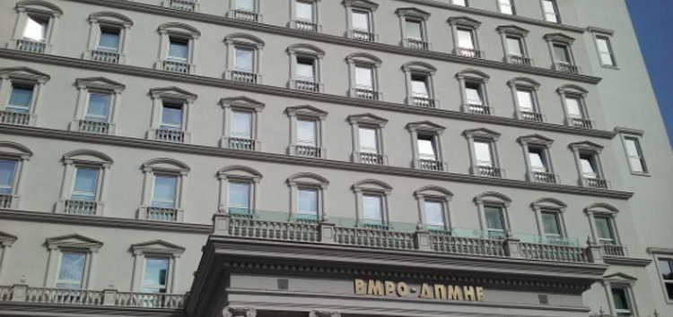 Централниот комитет на ВМРО-ДПМНЕ го избра новиот Извршен комитет