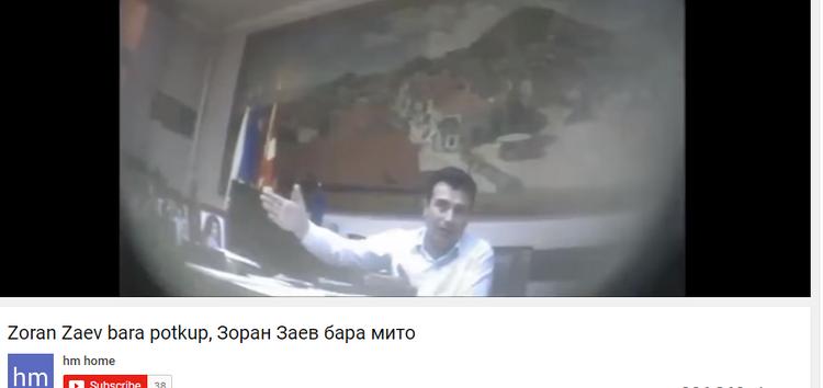 """Обвинителството две години истражува како ПИМ-снимката од Заев се нашла на """"Јутјуб"""""""
