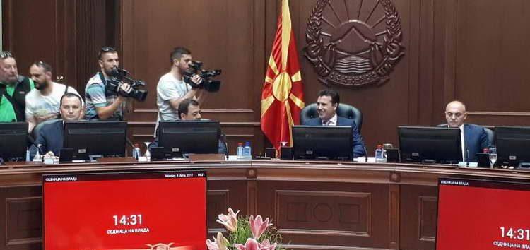 Во Владата напладне ќе се одржи дебата за реформските приоритети