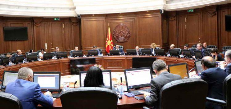 Конечен договор за решавање на македонско-грчкиот спор за името и за стратегиско партнерство