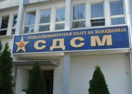 СДСМ: Нелегалното следење на граѓаните беше одлика на ВМРО-ДПМНЕ