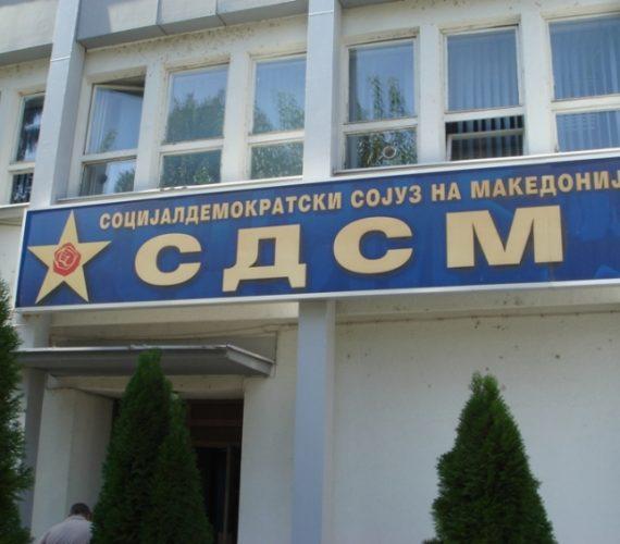 СДСМ: Мицкоски да не се крие и да одговори за неговите посети на Белград и Будимпешта