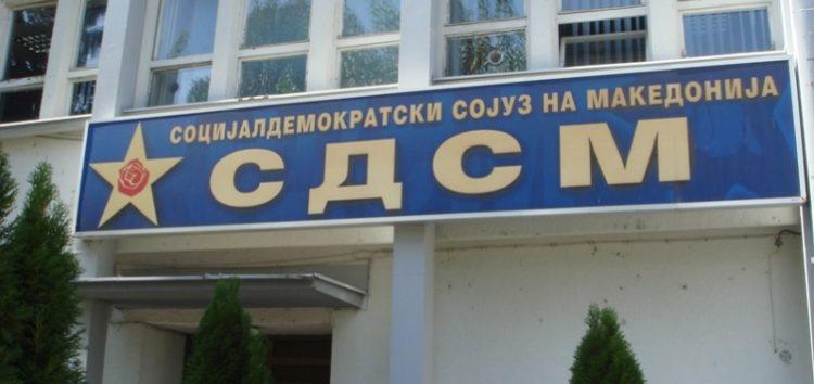 СДСМ: Мицкоски е осамен во одбраната на криминалот