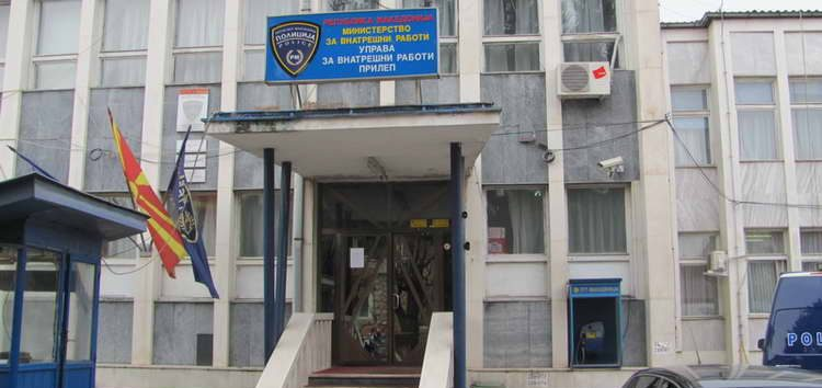 """До Министерството за внатрешни работи поднесена пријава против прилепското здружение """"Маркукуле"""""""
