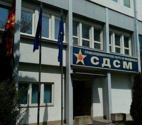 СДСМ: ВМРО-ДПМНЕ и Мицкоски се против концептот едно општество за сите