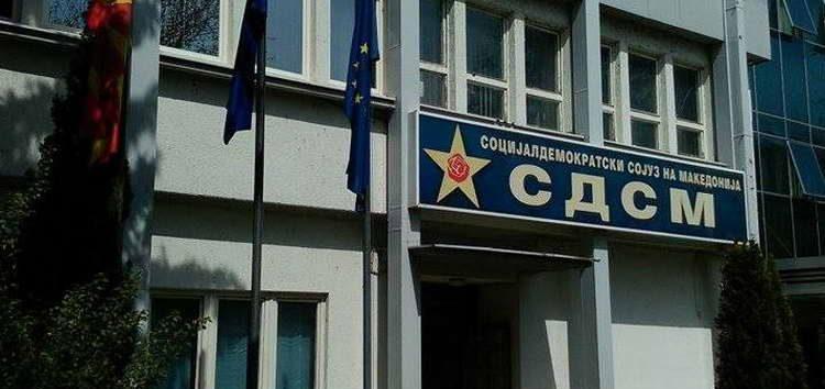 СДСМ: Иванов работи на директна штета на државата, за македонската иднина ќе одлучат граѓаните