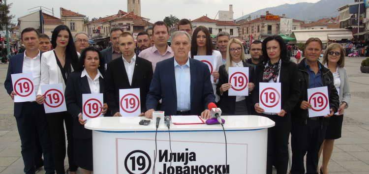 Илија Јованоски: Ставаме крај на криминалното владеење на ВМРО-ДПМНЕ и на Марјан Ристески во Прилеп