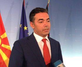 Димитров: Паралелно да се одвиваат преговорите за влез во ЕУ и за спорот за името