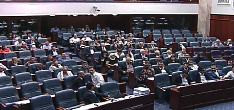 Денеска собраниска седница за пратенички прашања