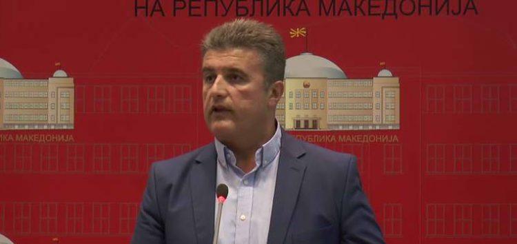 СДСМ и коалицијата ќе ја поддржат Ангеловска Бежовска за гувернерка на Народна банка
