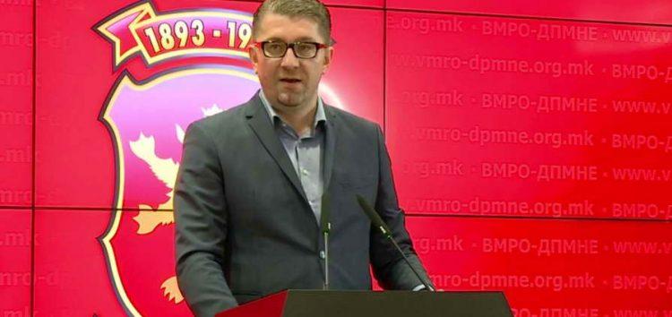 Новите кадри на ДПМНЕ дефиниција за непотизам: татко професор на факултет, синот негов асистент и Ген- сек на ВМРО-ДПМНЕ