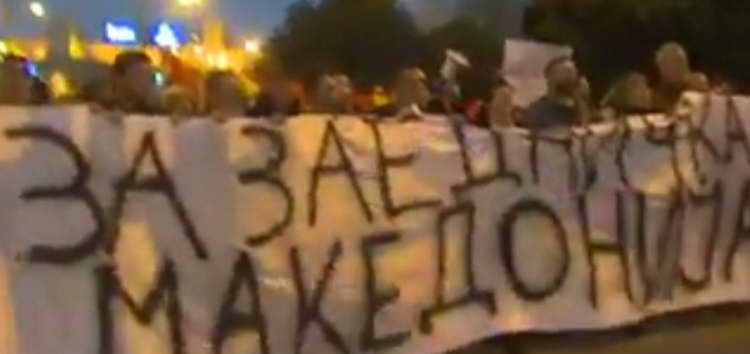 """""""Тврдокорни"""" протестираа за аболиција на напаѓачите во Собрание"""
