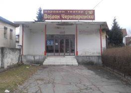 """Премиера: """"Пиреј"""" на сцената на прилепскиот театар """"Војдан Чернодрински"""""""
