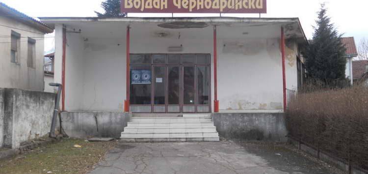 """Прилепскиот театар """"Војдан Чернодрински"""" ја подготвува претставата """"Демократија"""""""
