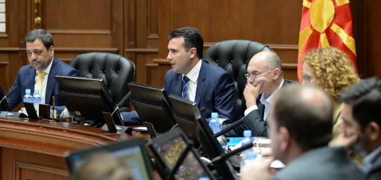 Ќе се формира совет за следење на стратегијата во правосудството со кој ќе управува Заев