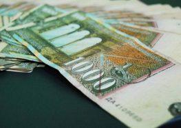 Анализа: Како се чуваат парите во приватните пензиски фондови?