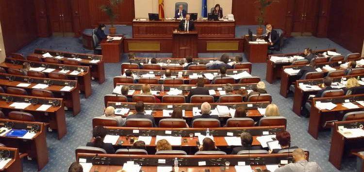 Собранието на 15 октомври ќе одржи седница за расправа за уставните промени
