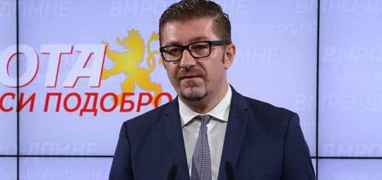 ВМРО-ДПМНЕ на вонреден конгрес по референдумот ќе бира нов лидер