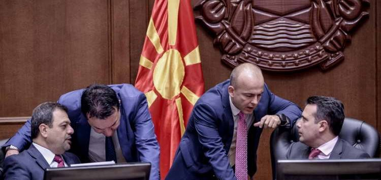 """Состојбите во """"Еурокомпозит"""" денеска на седница на Владата"""