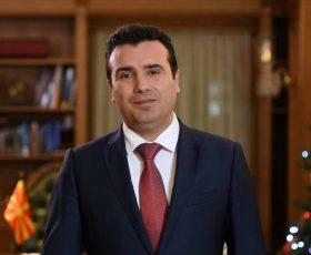 Заев ќе учествува на Светскиот економски форум во Давос на 25 и 26 јануари
