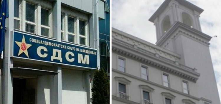 ВМРО-ДПМНЕ обвини за притисоци, според СДСМ се гласало и демократски