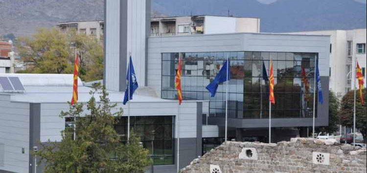 Еднодневна едукативна екскурзија за наградените ученици од Прилеп