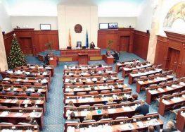 Седницата за уставни измени продолжува во 12 часот, неизвесно двотретинското мнозинство