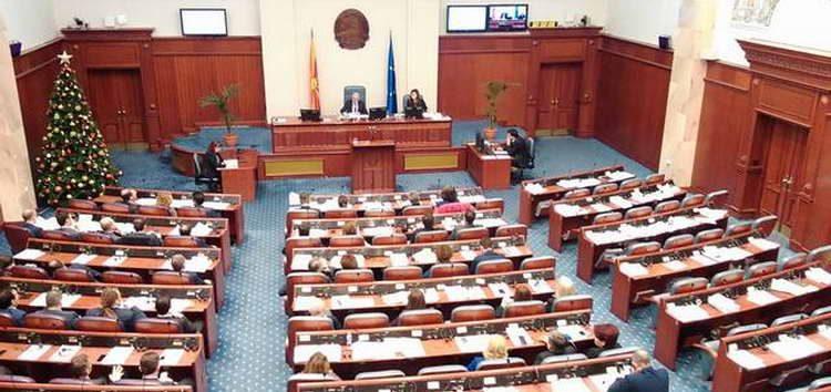 Извештајот на ЕК за Македонија пред пратениците