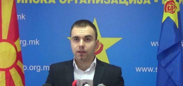 """СДСМ: Јавното обвинителство да покрене кривична постапка за злоупотребите во """"Водовод и канализација"""""""