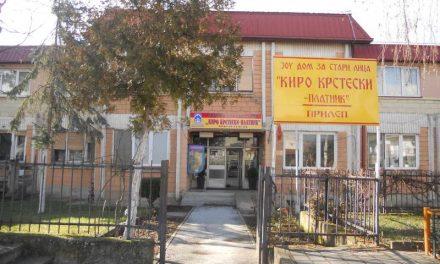 Домот за стари лица поднесе кривични пријави против ексградоначалник и двајца поранешни директори на домот