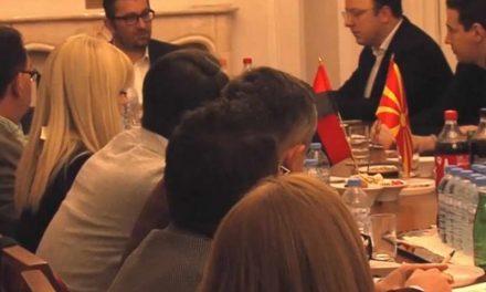 """ИК на ВМРО-ДПМНЕ ќе прави """"стратегии за спасување на државата"""""""