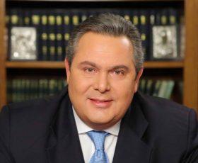 Каменос бара референдум во Грција за името