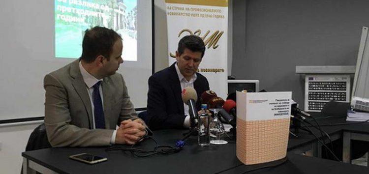 Институциите не ги казнуваат насилниците што напаѓаат новинари