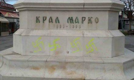 Кукасти крстови го нападнаа участокот во Прилеп