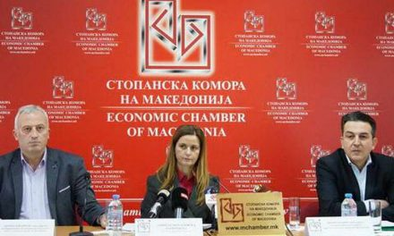 Од Стопанска комора бараат законски измени за вработувања во комуналните претпријатија