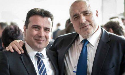 Борисов го охрабри Заев да продолжи со преговорите за решавање на спорот за името