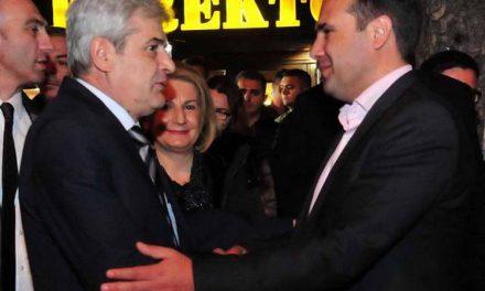 Сугестии до Заев: Збогувајте се со ДУИ!
