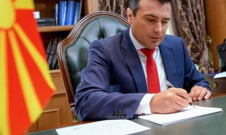 Заев испрати честитка до српската заедница по повод празникот Свети Сава