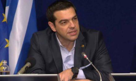 Ципрас: Грција прв пат решително бара решение за името
