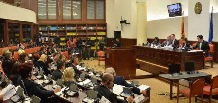 Бугарскиот амбасадор на 15 јануари во Собранието ќе ја презентира програмата за ЕУ